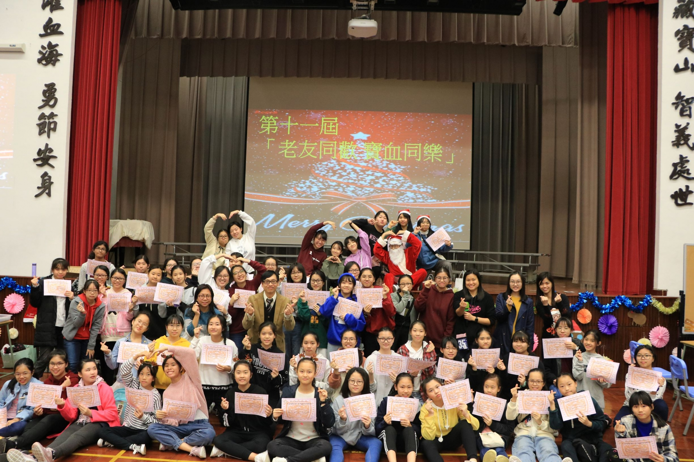 20191220_11th Fun for the Elderly Programme
